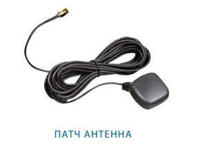 Патч-антенна к навигаторам Matrix